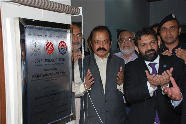 Inauguration of E-Police Station