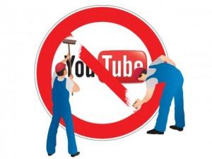 youtube ban in Pakistan open soon