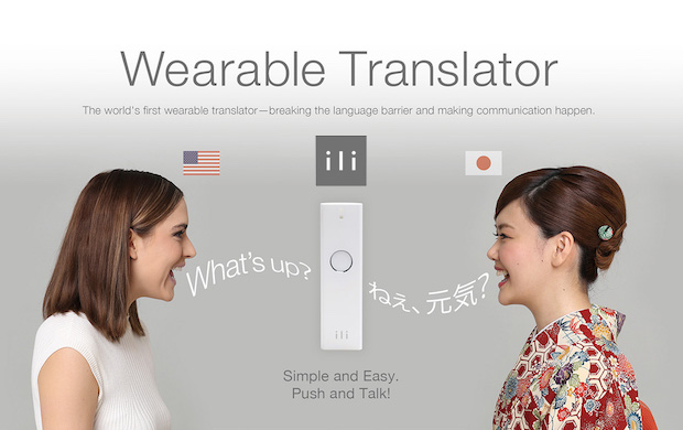 ili Is World First Wearable Translator  Audio or voice language Translate electronic device machine Pakistan UAE DUbai karachi India