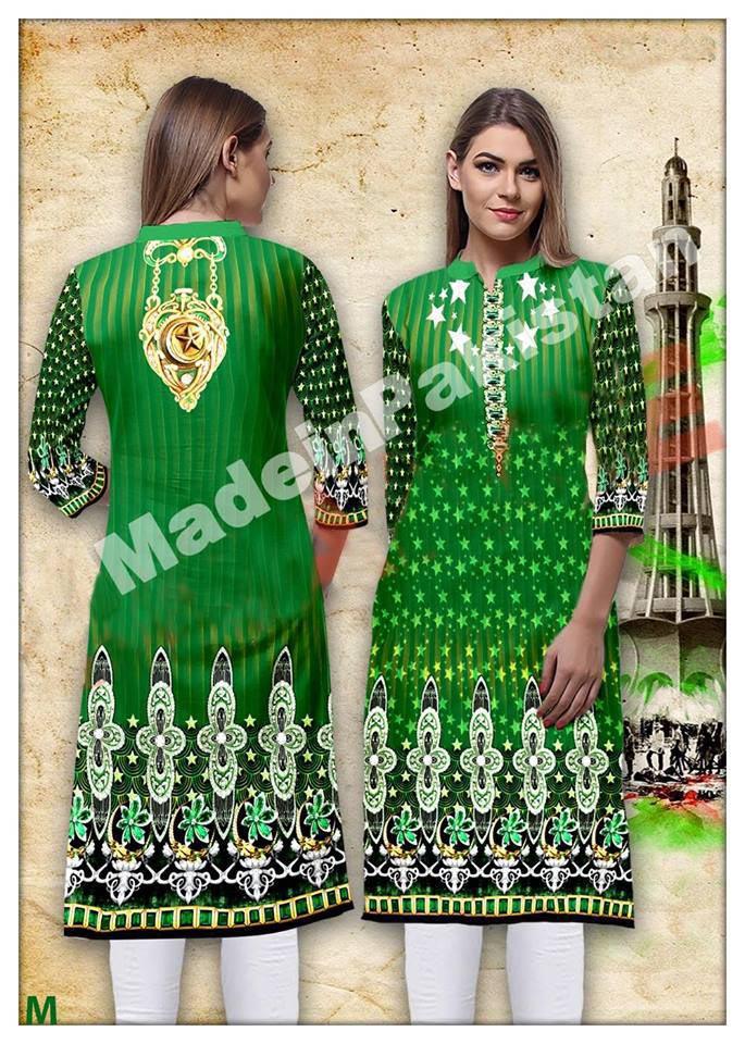 Shukriya Pakistan Banner 14th august 2016 digital kurti tunic kameez 5