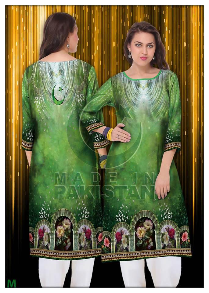 Shukriya Pakistan Banner 14th august 2016 digital kurti tunic kameez 6