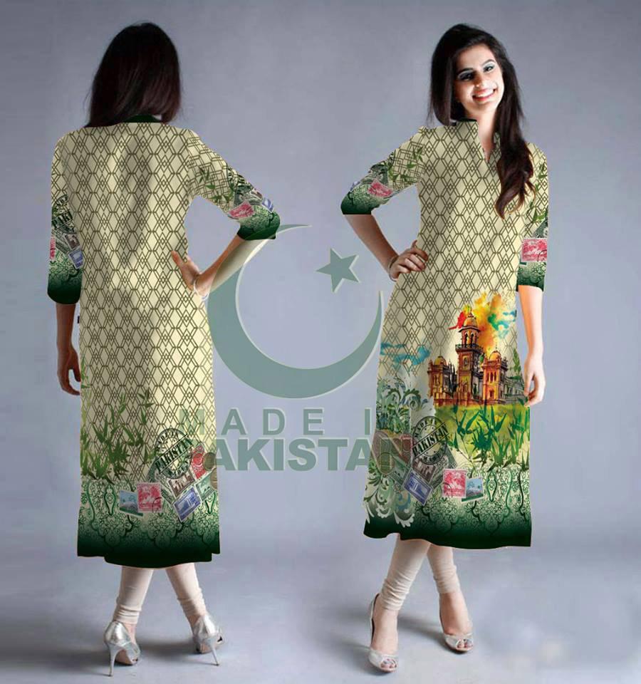 Shukriya Pakistan Banner 14th august 2016 digital kurti tunic kameez