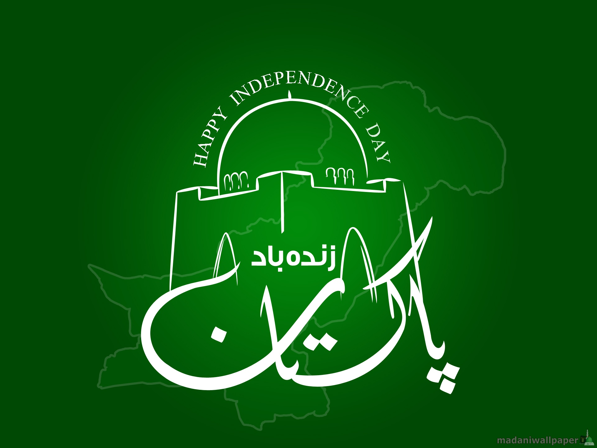 Shukriya Pakistan Logo Banner Poster wallpaper tshirts designs (1)