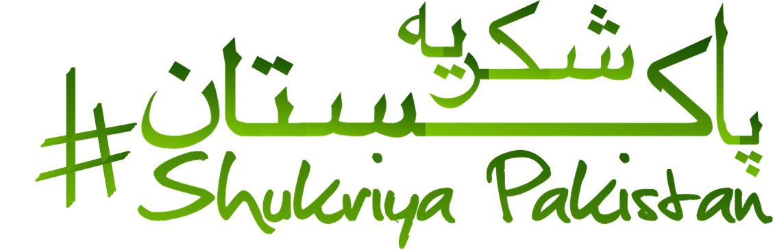 Shukriya Pakistan Logo Banner Poster wallpaper tshirts designs 14th august