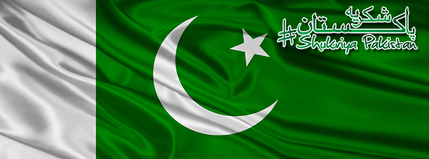Shukriya Pakistan Logo Banner Poster wallpaper tshirts designs (a2)