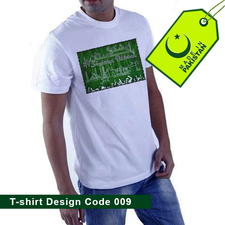 Shukriya Pakistan Logo Banner Poster wallpaper tshirts designs t-shirt 14th august (1)