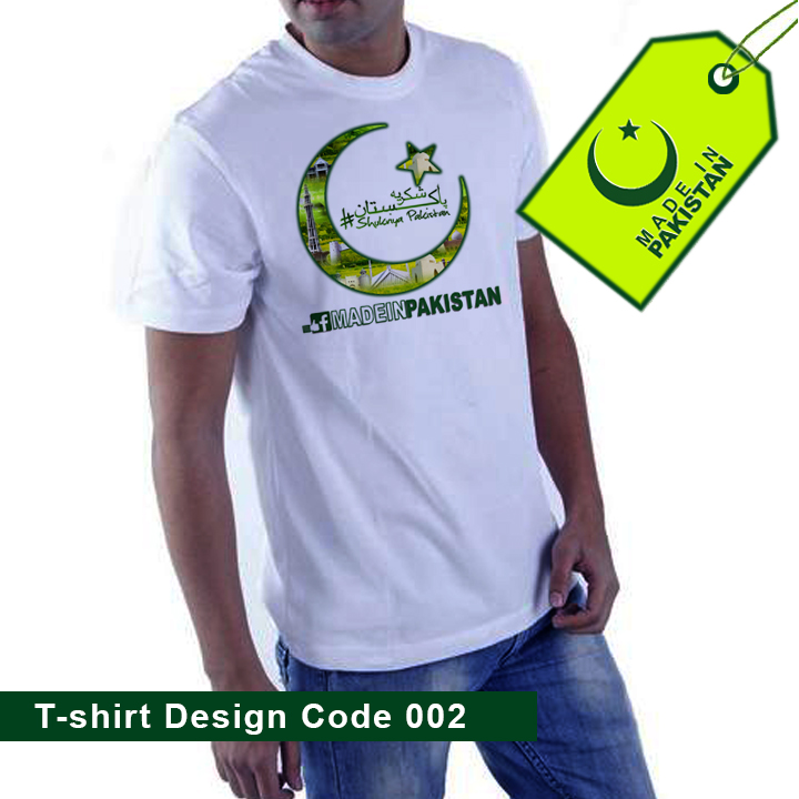 Shukriya Pakistan Logo Banner Poster wallpaper tshirts designs t-shirt 14th august (2)
