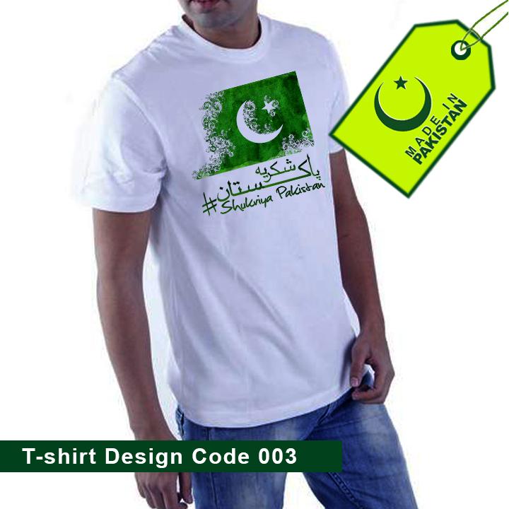 Shukriya Pakistan Logo Banner Poster wallpaper tshirts designs t-shirt 14th august (3)