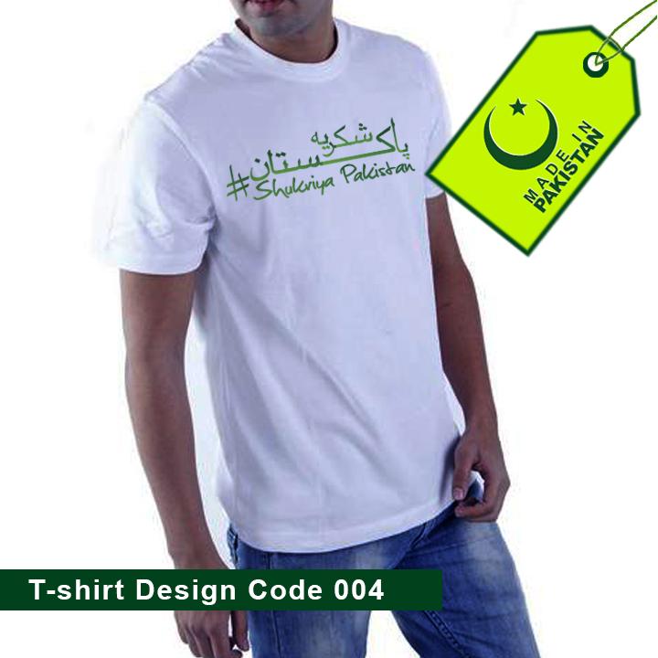 Shukriya Pakistan Logo Banner Poster wallpaper tshirts designs t-shirt 14th august (4)