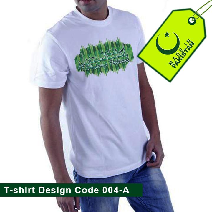 Shukriya Pakistan Logo Banner Poster wallpaper tshirts designs t-shirt 14th august (5)